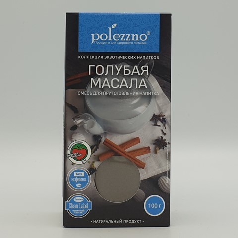 Чай Голубая масала POLEZZNO