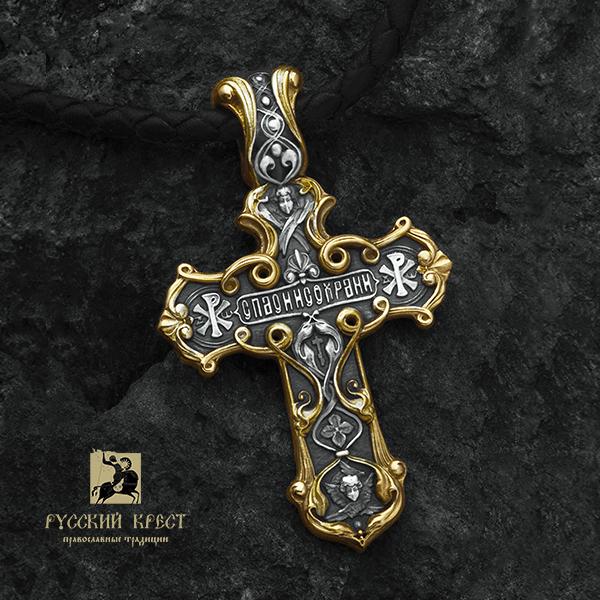 Крест процветший из серебра с позолотой