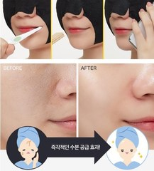 Утренняя тканевая маска для лица увлажняющая A'PIEU Chi Ka Po Ka Tooth Brushing Mask 17 гр