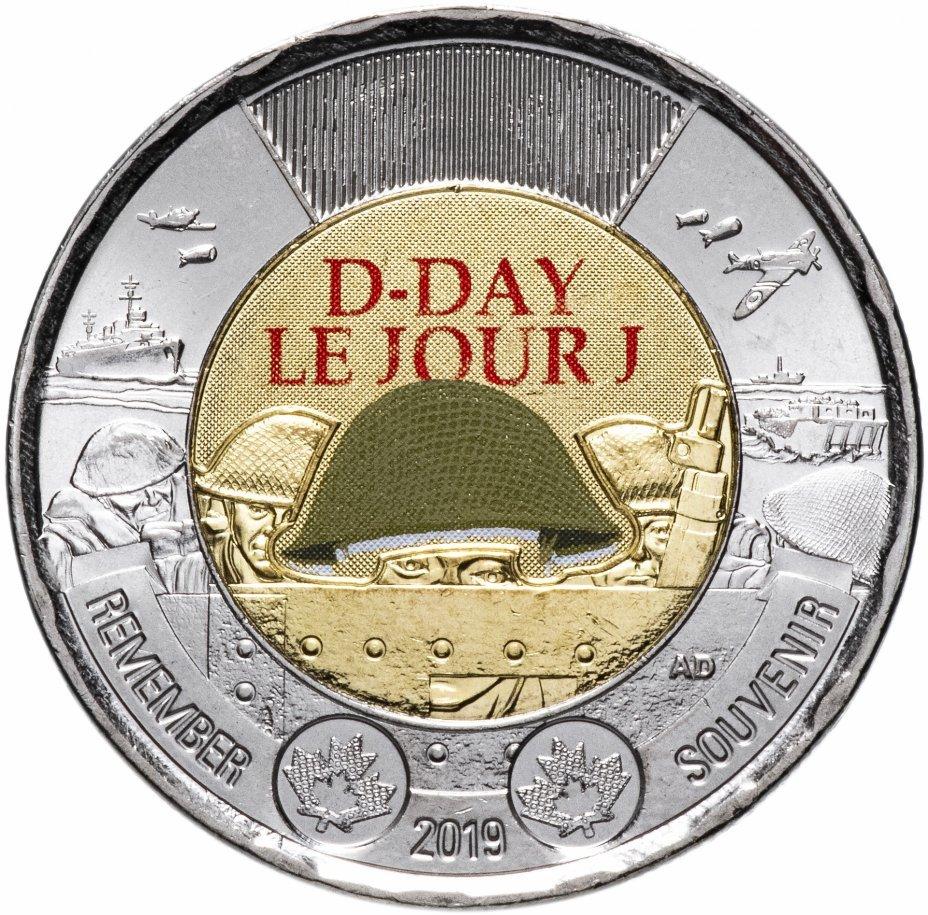 2 доллара. 75 лет высадке союзников в Нормандии D-DAY (цветная), Канада. 2019 год. UNC