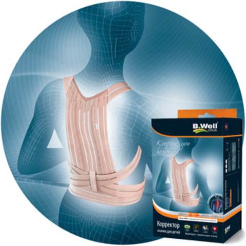 Корректор осанки для детей, со спиральными ребрами жесткости. Тонкий, высокотехнологичный, дышаший материал незаметен под одеждой.