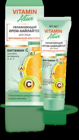Витэкс Vitamin Active Увлажняющий крем - хайлайтер для лица Витаминный коктейль SPF 15 Дневной 40мл