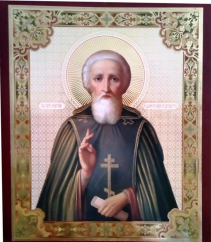 Плакат икона Прп Сергий Радонежский