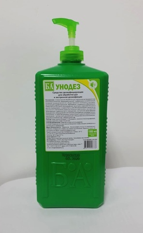 Антисептик для рук Унодез 1 литр