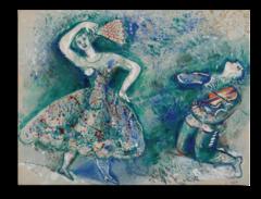 """Репродукция """"Шагал - Танцы"""""""