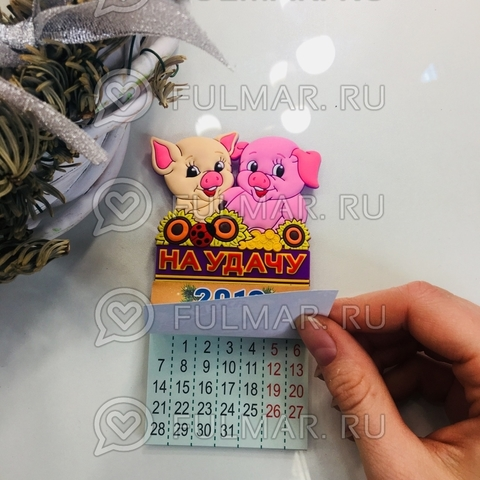 Магнит-Календарик новогодний Поросята в подсолнухах