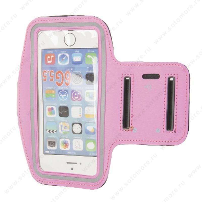 Чехол-спортивный на бицепс для Apple iPhone X/ 8 Plus/ 7 Plus/ 6S Plus/ 6 Plus ярко-розовый