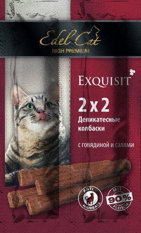 Лакомство Edel Cat деликатесные колбаски мини с говядиной и салями и  для взрослых кошек