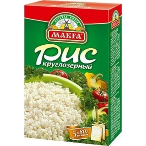 Рис круглозерный (Макфа) 0,400 гр.