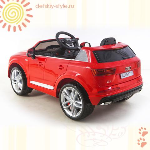 Audi Q7 HL159