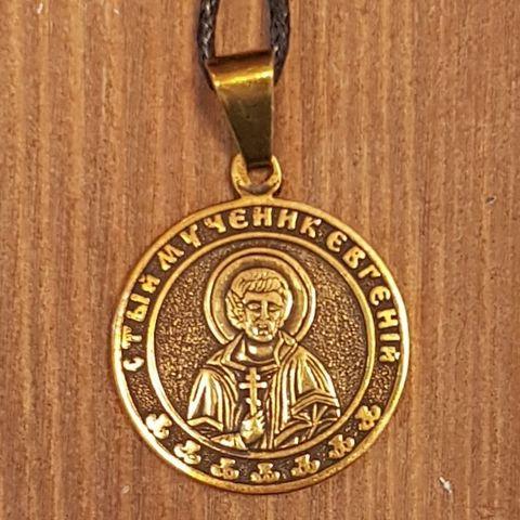 святой Евгений именная нательная икона из бронзы кулон с молитвой