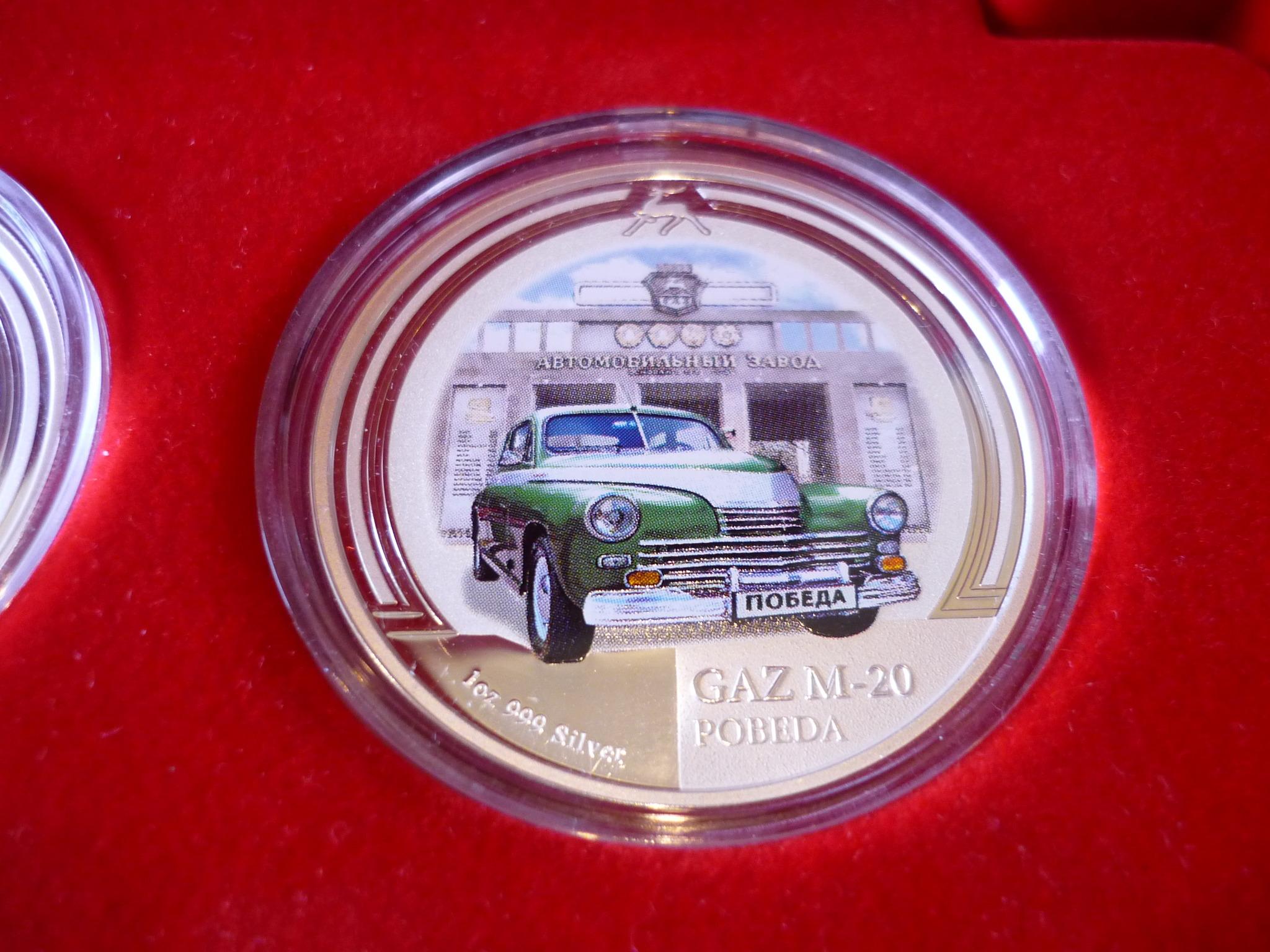 Авто коллекция монеты газ