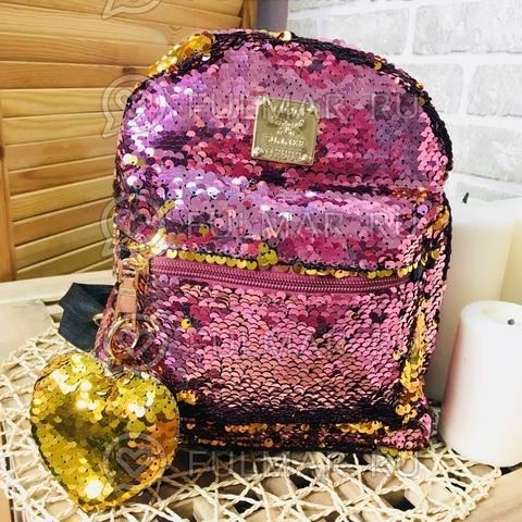 Рюкзак детский с двусторонними пайетками меняет цвет Розовый-Золотистый и брелок Сердце (24х20х10 см) Классика Принцесса