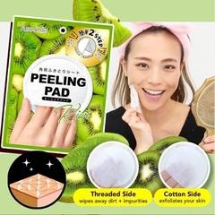 Пилинг-диск для лица с экстрактом киви SunSmile Pure Smile Peeling Pad 1 шт