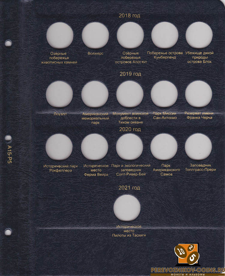 Альбом для юбилейных и памятных монет США КоллекционерЪ.