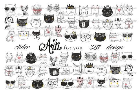 Слайдер Arti for You №387