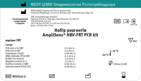 R030(4)-U       Набір реагентів AmpliSens® HBV-FRT PCR kit Модель: варiант FRT