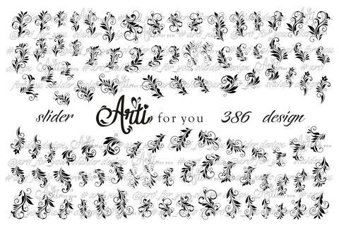 Слайдер Arti for You №386