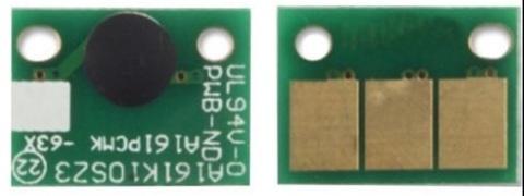 Чип для фотобарабана Konica Minolta DR-512C. Cyan. Ресурс 55k/95k
