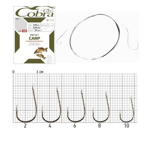 Крючки с поводком Cobra CARP 70 см, 0,14 мм, размер 10, упаковка 10 шт.