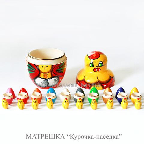 МАТРЕШКА  «Курочка-наседка»