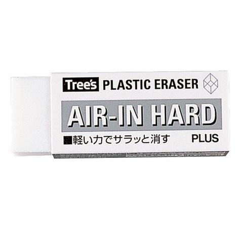 Ластик Plus Air-In Hard (для твердых карандашей)