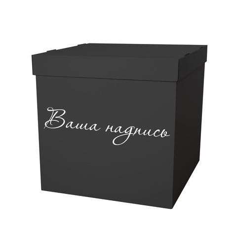Коробка для шаров черная