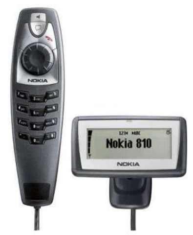 Автомобильный телефон Nokia 810