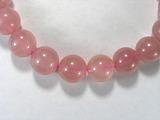 Бусина из кварца розового (Мадагаскар), класс А, шар гладкий 10мм