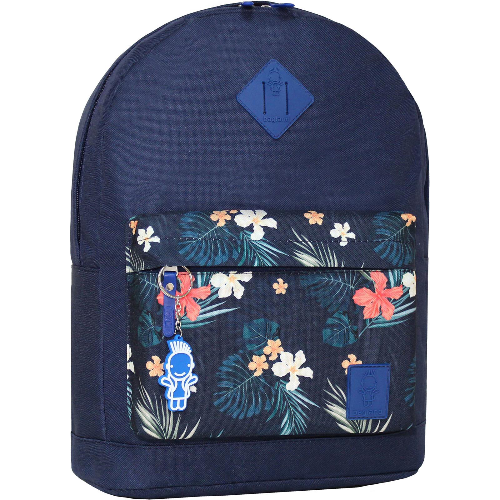 Городские рюкзаки Рюкзак Bagland Молодежный W/R 17 л. 330 чорнильний 103 (00533662) IMG_5967.JPG
