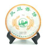 Ту Линь Шен 704