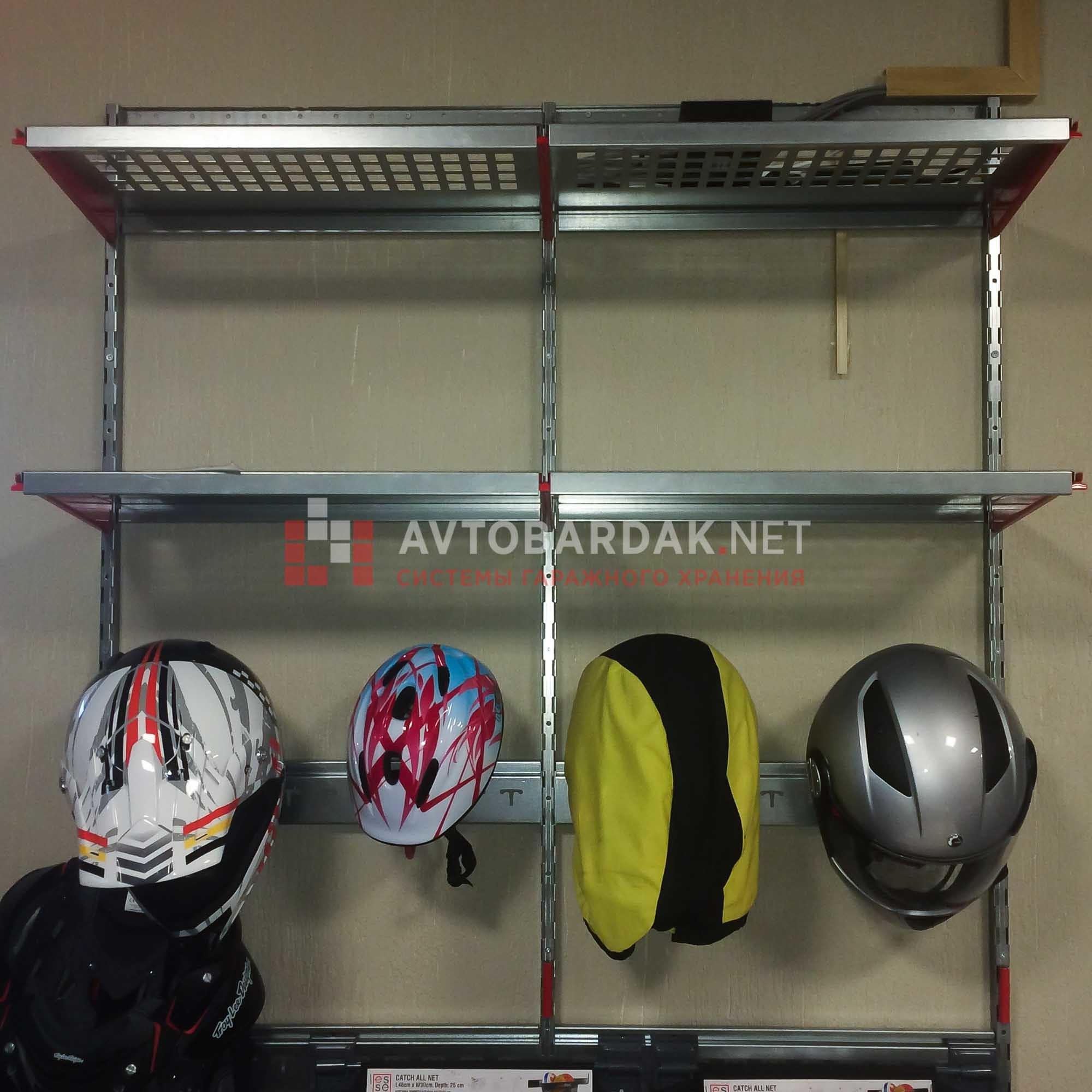 Держатель для шлема (подвес на рейлинг)