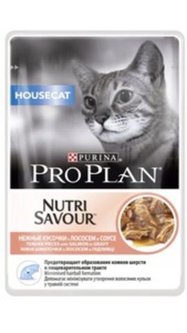 Pro Plan Housecat  - для кошек живущих дома кусочки в соусе, с лососем 85г.