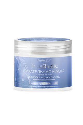 Белита-М TrueBiotic Питательная маска с пробиотиком для волос и кожи головы 250г