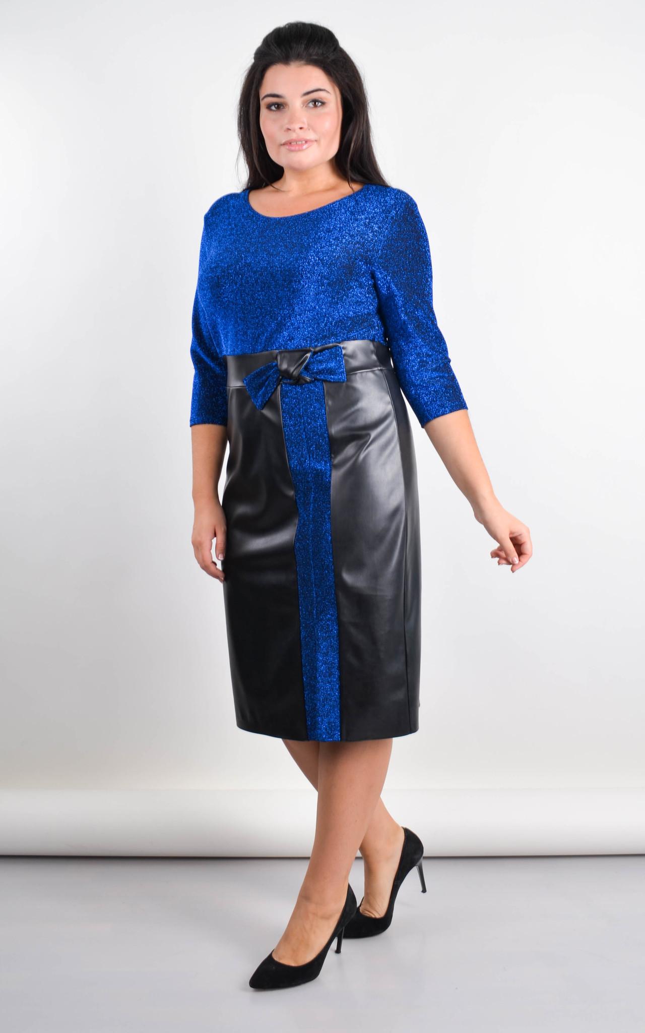 Платье Лидия для праздника (электрик)
