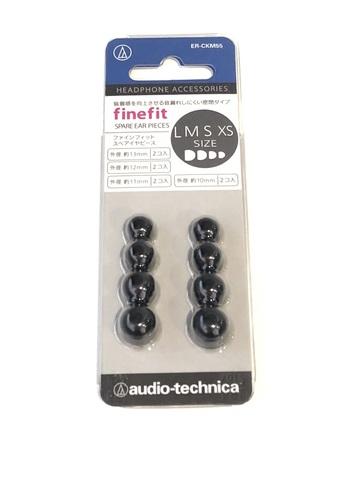 Амбушюры Audio-Technica (вкладыши)