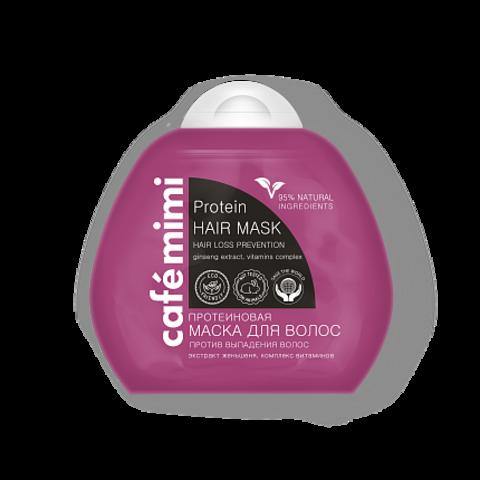 Протеиновая маска для волос | 100 мл | Cafe Mimi