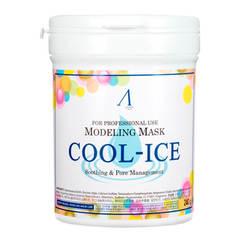 Альгинатная маска с охлаждающим и успокаивающим эффектом Anskin Cool-Ice Modeling Mask