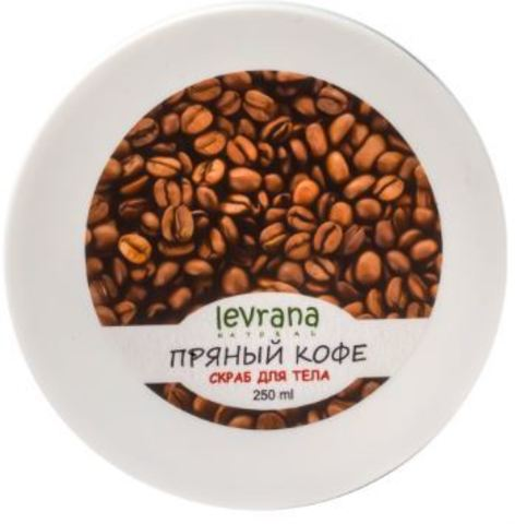 Levrana скраб для тела с кофе и солью