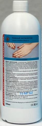 Средство Креасептин Дезинфицирующее 500мл