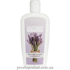 Ryor Lavender Body Milk - Молочко для тела с лавандой