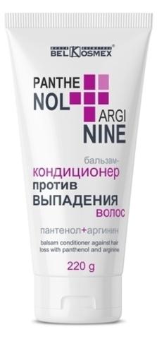 BelKosmex PANTHENOL + ARGININE Бальзам-кондиционер против выпадения волос 220мл