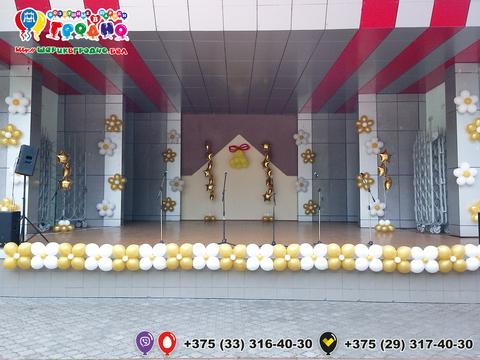 Оформление сцены воздушными шарами