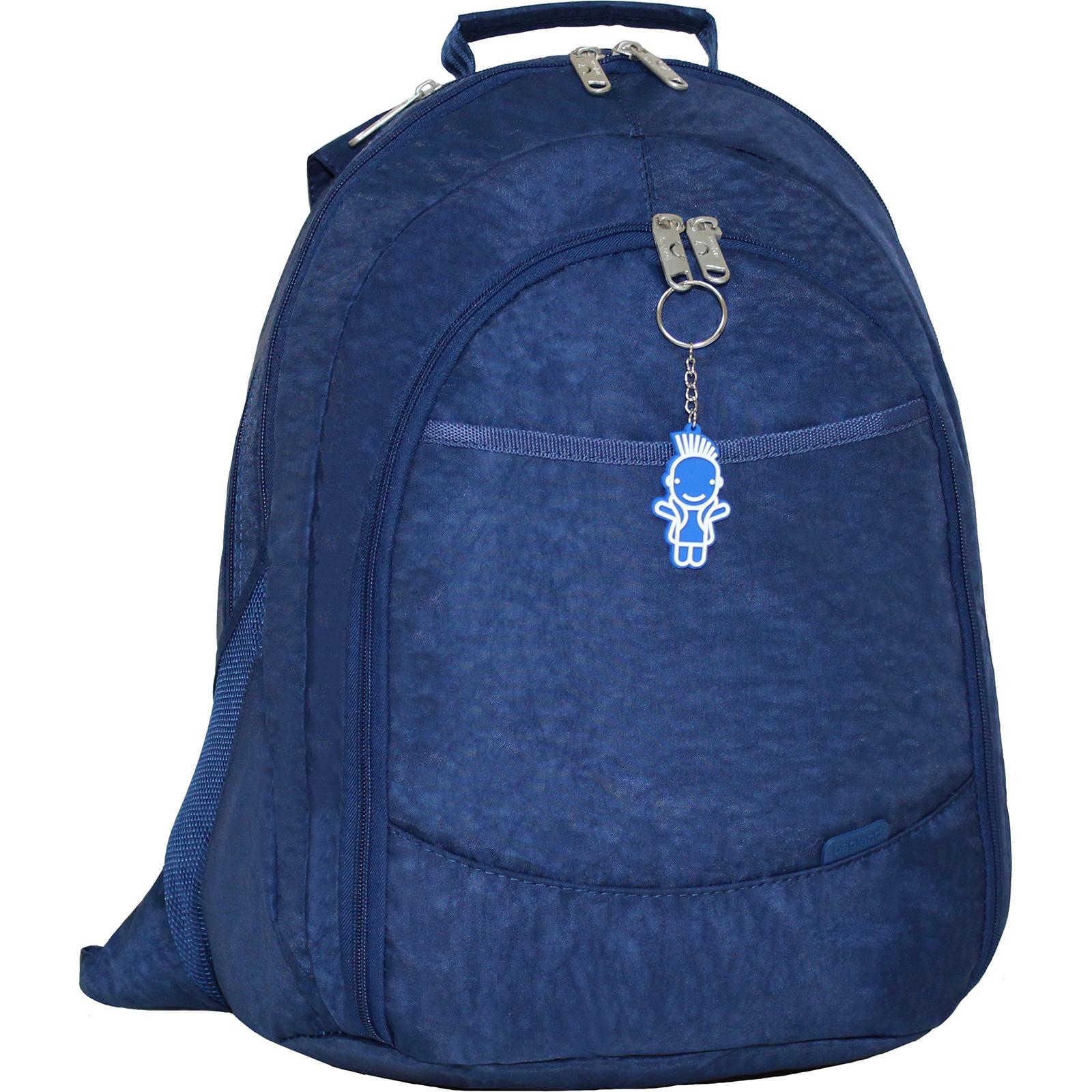 Городские рюкзаки Рюкзак Bagland Сити max 34 л. Синий (0053970) IMG_3999.JPG