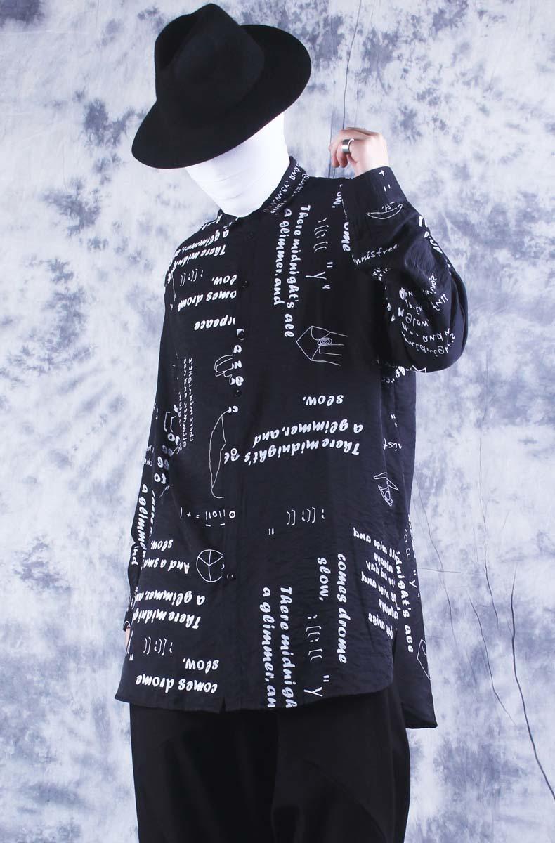 Рубашка «VOGILD»