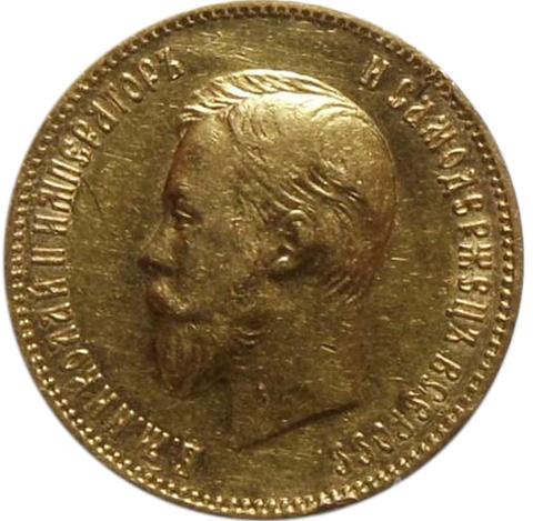 10 рублей. Николай II. (золото). 1902 год. XF-AU