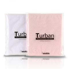 Anskin Tools Turban (Pink) - Повязка для волос