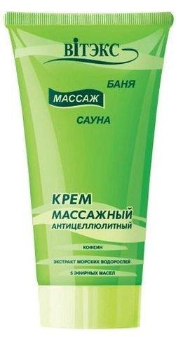 Витекс БАНЯ Крем массажный антицеллюлитный 200мл