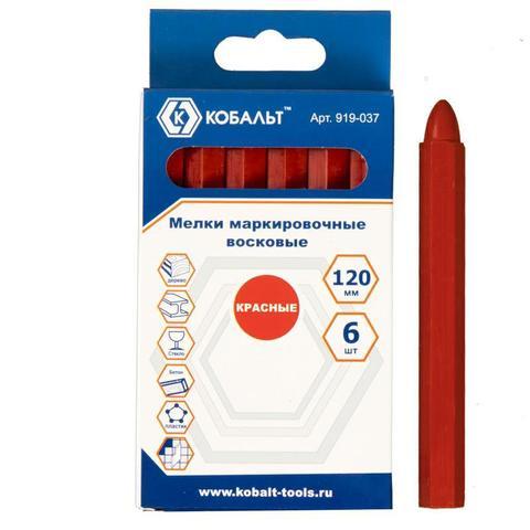 Мелки маркировочные КОБАЛЬТ восковые, красные, 120 мм (6 шт.) коробка (919-037)