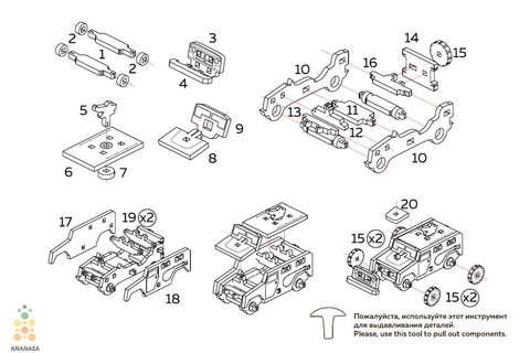 Броневик Unit Car от UNIWOOD - Деревянный конструктор, сборная модель, 3D пазл